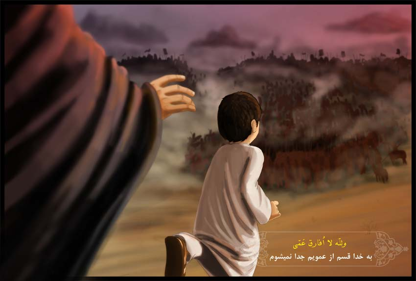 شب پنجم محرم - شب عبدالله ابن الحسن (ع) و شب زهیر