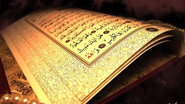 دانلود صوتی 30 جزء قرآن ترجمه فارسی