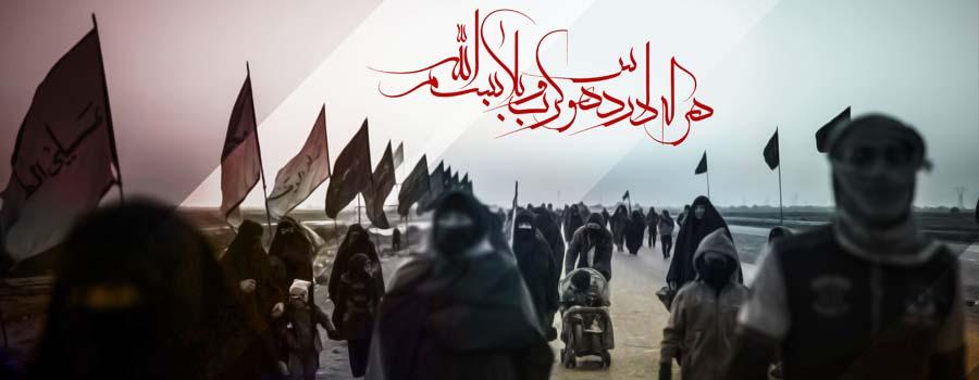 کلیپ تصویری مداحی عربی اربعین حسینی (با زیرنویس)